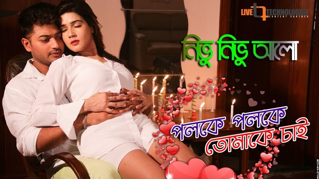 Poloke Poloke Tomake Chai Bengali Movie mp3 Song Album