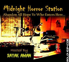 Trantriker Jagoron (Black Magic) By Clerk Aston Smith - Midnight Horror Station.mp3