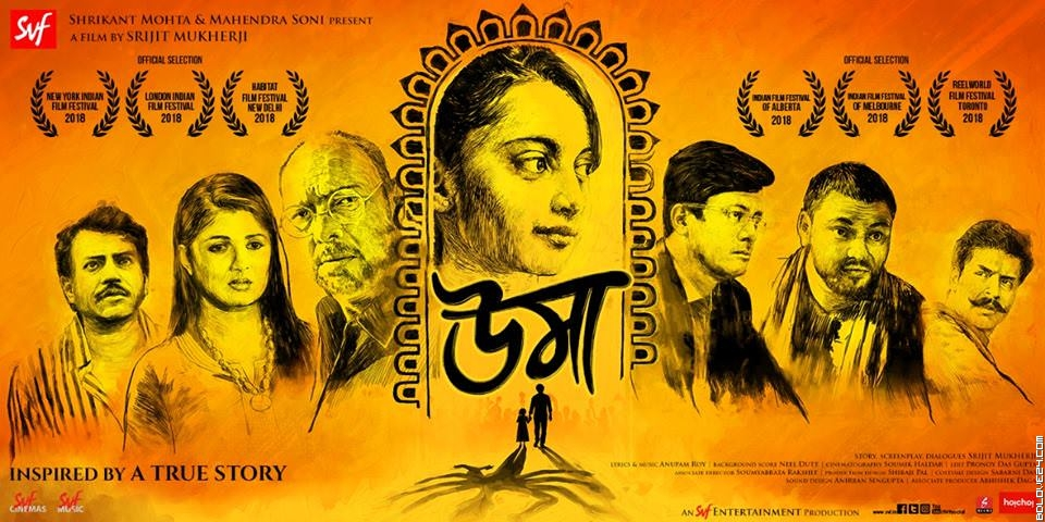 Uma Bengali Movie mp3 song Album