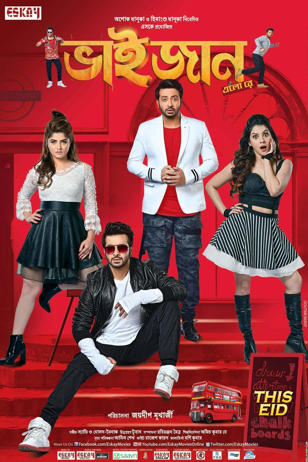 Likhechhi Tor Nam Full Video Song – Bhaijaan Elo Re (2018) Ft. Shakib Khan & Srabanti HD.mp4