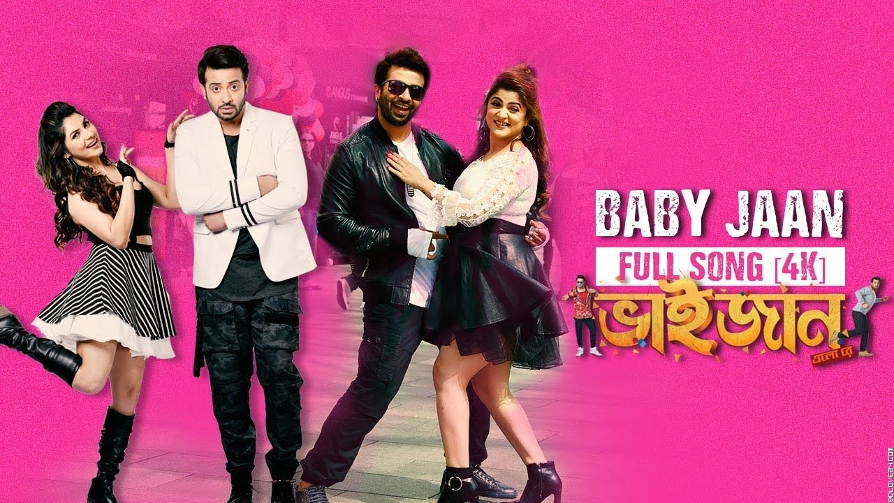 Bhaijaan Elo Re Bengali Movie mp3 Song Ft.Shakib Khan & Srabanti