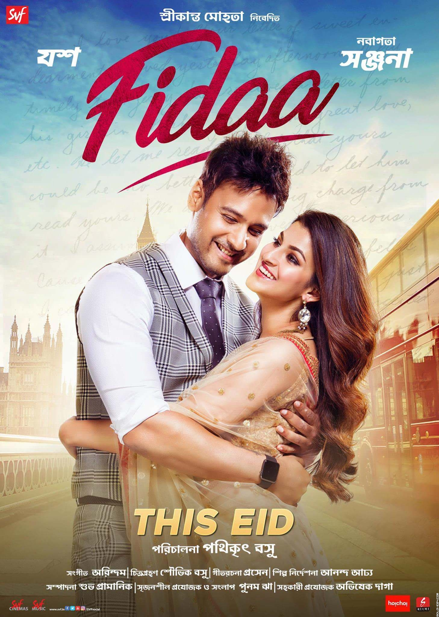 Fidaa bengali movie mp3 song