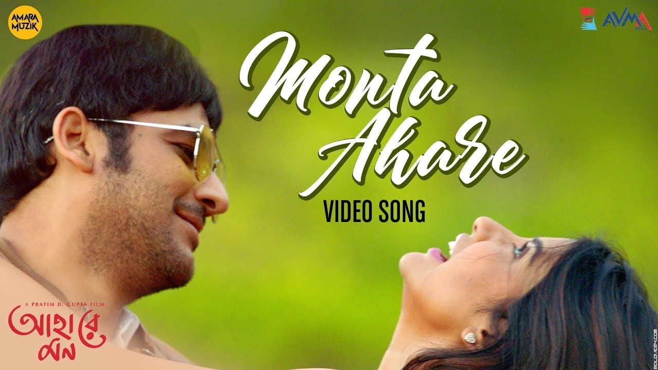 Ahare Mon theme song-Madhubanti Bagchi.mp3