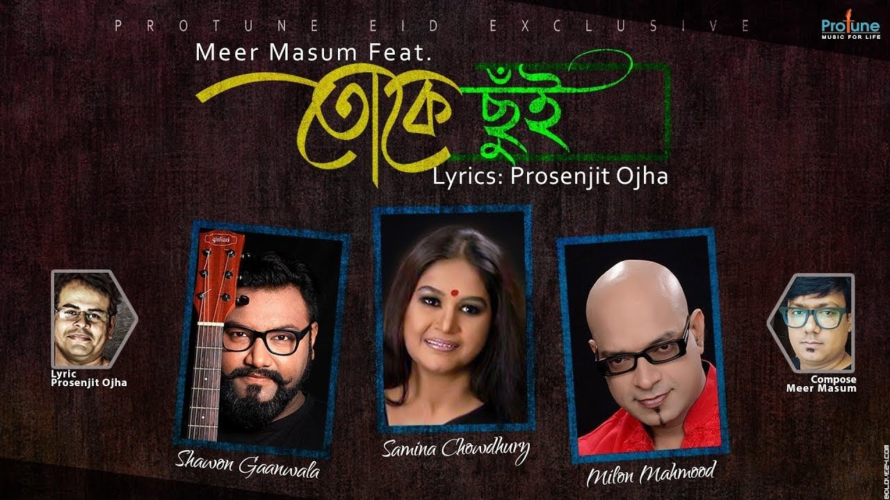 Anuvab – Milon Mahmud.mp3