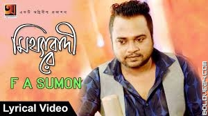 Mitthabadi Re by F A Sumon.mp3