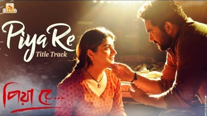 Tor Neshate by Armaan Malik - Piya Re.mp3