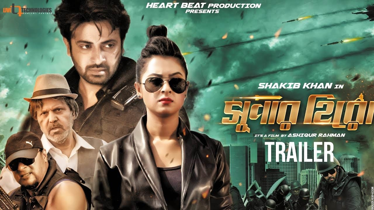 Super Hero (2018) Bengali Movie Trailer Ft. Shakib Khan & Bubly HD.mp4