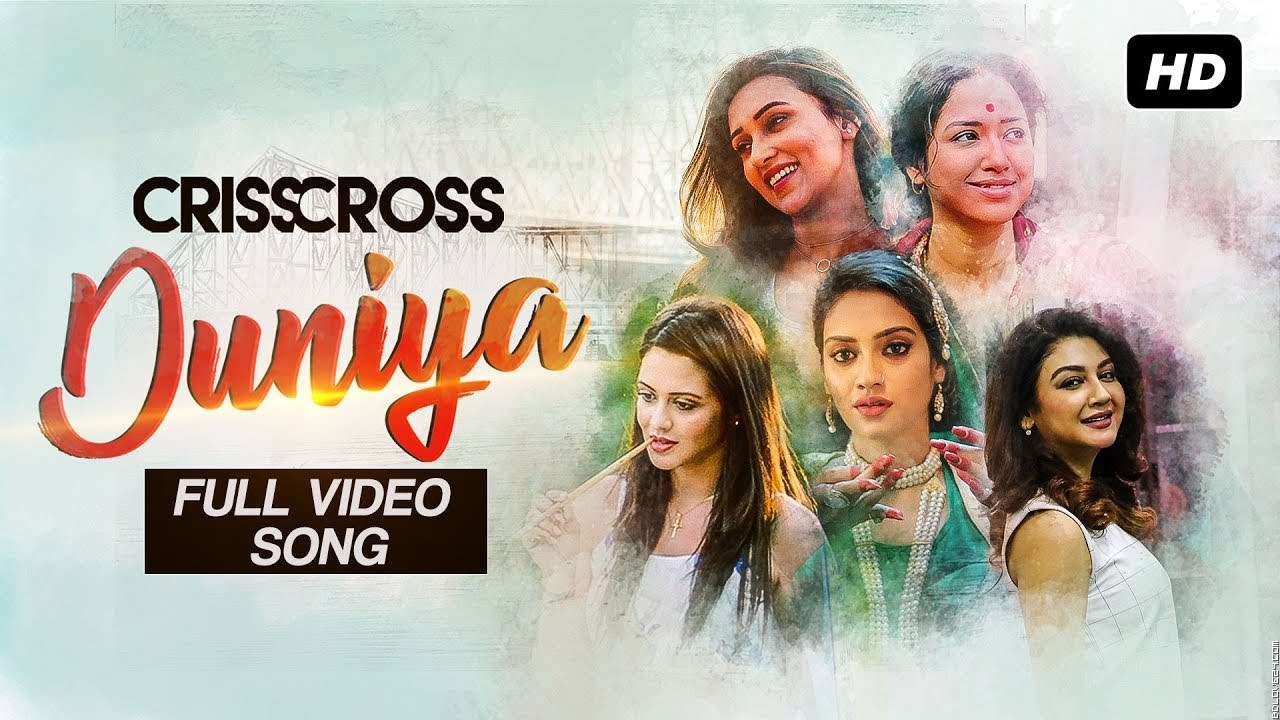 Crisscross Bengali Movie mp3 song