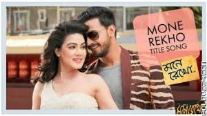 Mone Rekho (Title Track) by Hridoy Khan and Mila-[BDLove24.Com].mp3