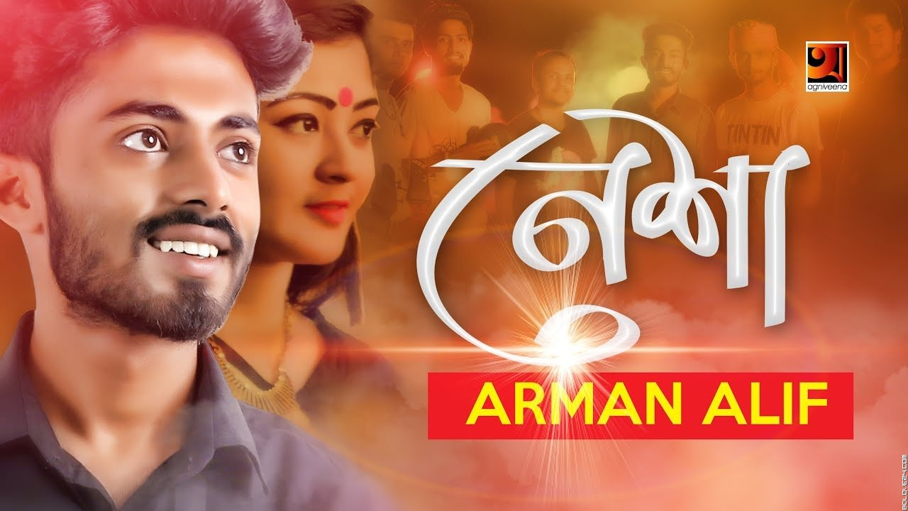 Nesha By Arman Alif Official-[BDLove24.Com].mp3