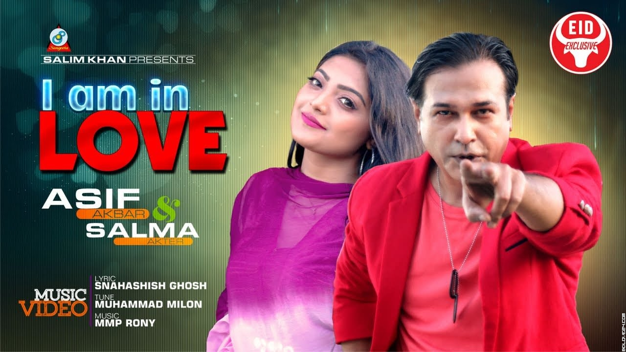 I Am In Love By Asif & Salma.mp3