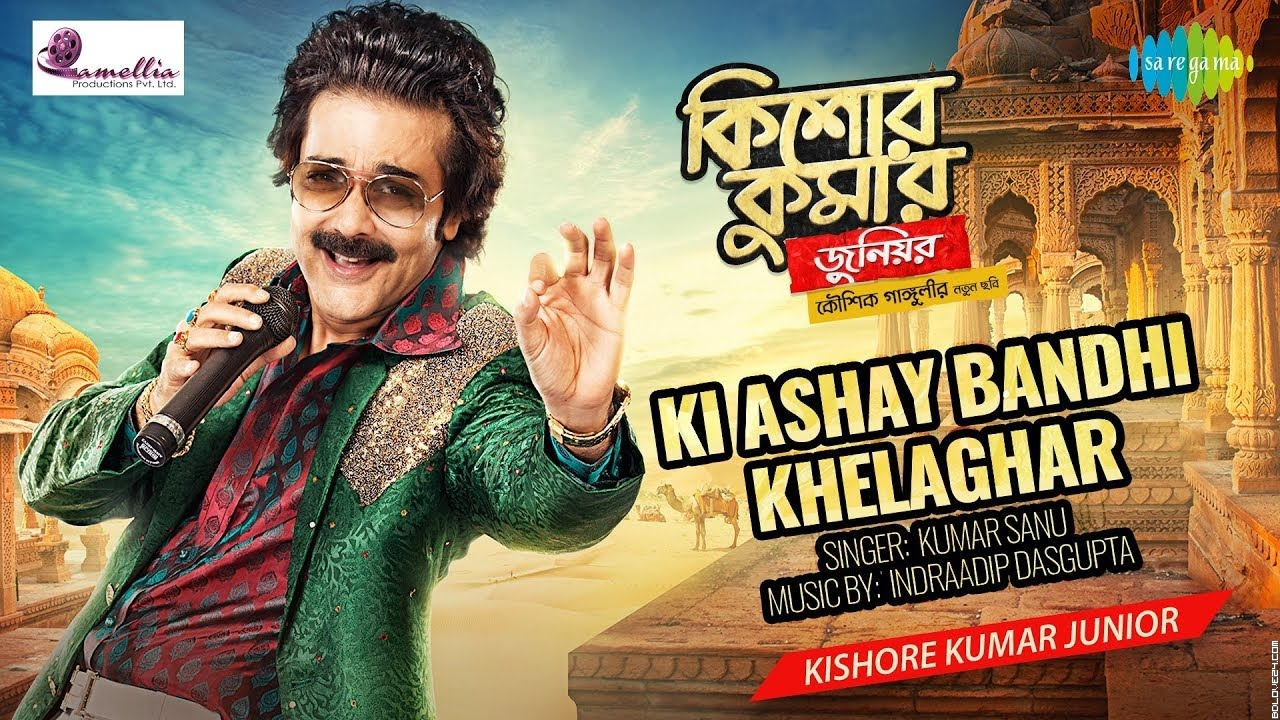 Shing Nei Tobu (Kishore Kumar Junior) By Kumar Sanu.mp3
