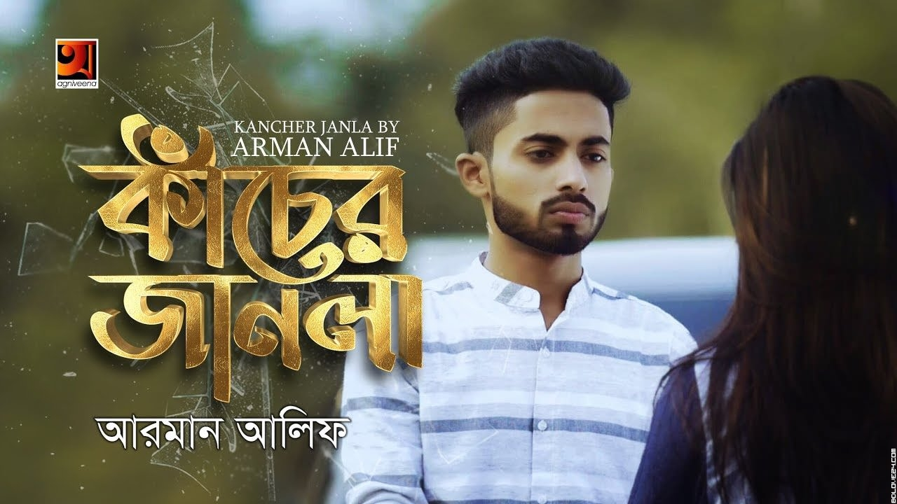 Kacher Janala By Arman Alif.mp3