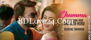 Lal Lipstick Full song - Ami Neta Hobo-[BDLove24.Com].mp3