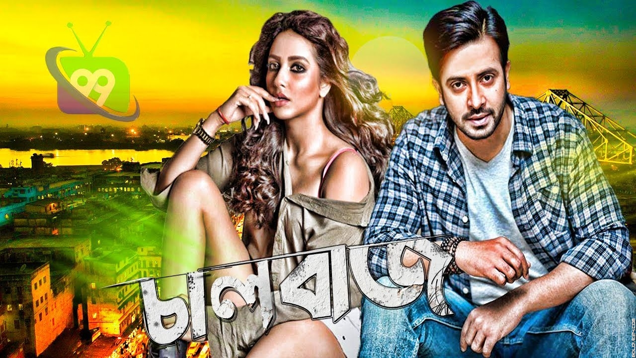 Aish Kori Chol full song - Chaalbaaz By Savvy and Madhubanti Bagchi.mp3