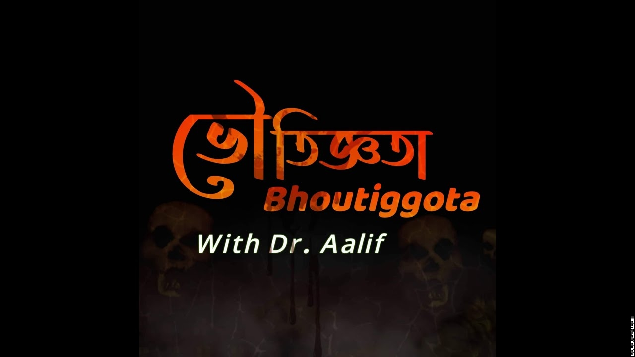 Bhoutiggota by Dr. Aalif 35th Episode - 17 September 2020.mp3
