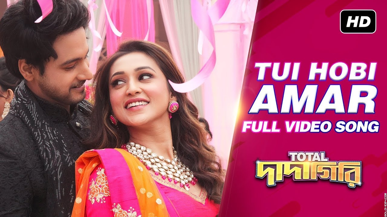 Tui Hobi Amar Full Video Song - Total Dadagiri (2018) Ft. Yash & Mimi HD.mp4